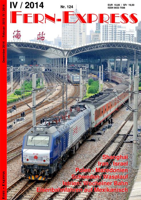 SHANGHAI HAUPTBAHNHOF: Am 15. Juni 2013 zieht die HXD2B-0225 ihren K461/K464 nach Xingyang aus der Bahnhofshalle. (Foto: Thomas Estler)