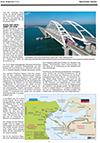 FernExpress: Bahn-Nachrichten aus der Ukraine